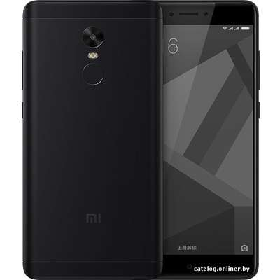 Смартфон Xiaomi Redmi Note 4X 32Gb+3Gb